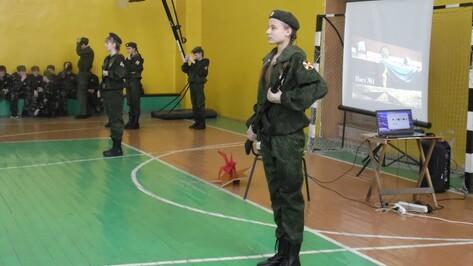 В Грибановском районе прошел первый этап областного конкурса «Пост №1»