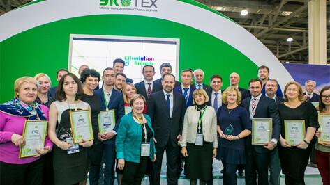 Воронежская область получила приз Всероссийской премии «Экологичное развитие»