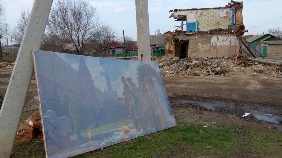 В Кантемировке при сносе здания музея обнаружили картину