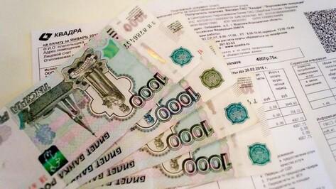 Плюс 175 рублей. Как подорожают коммунальные услуги в Воронежской области