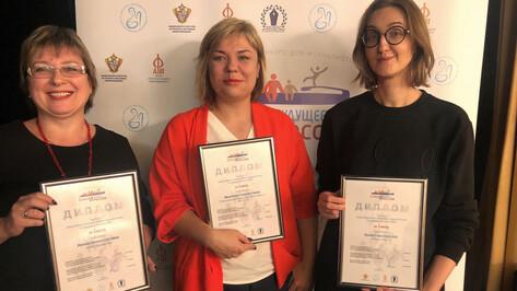 Издания РИА «Воронеж» стали призерами всероссийского конкурса о семье