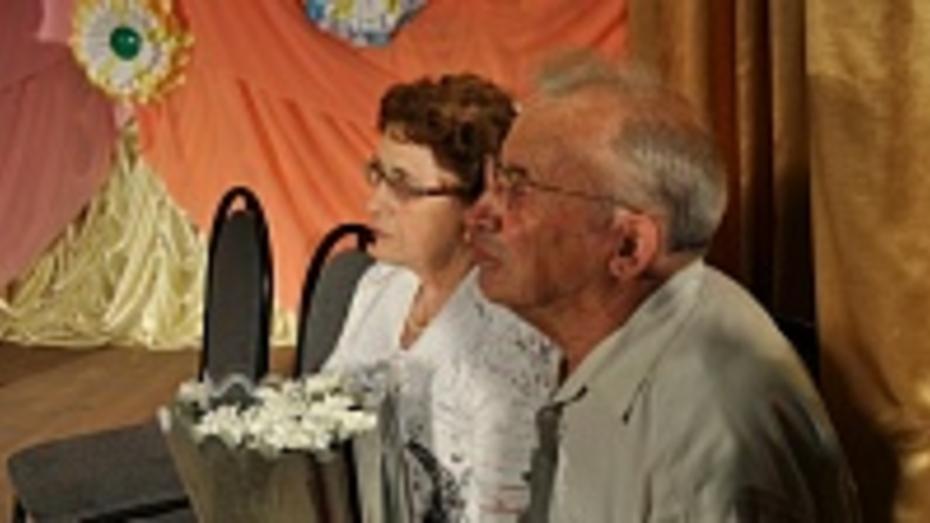 Семью павловских медиков наградили медалью «За любовь и верность»