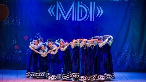 Лискинские танцоры привезли с международного фестиваля 13 медалей
