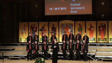 Митрополичий хор из Воронежа победил на фестивале церковной музыки в Польше
