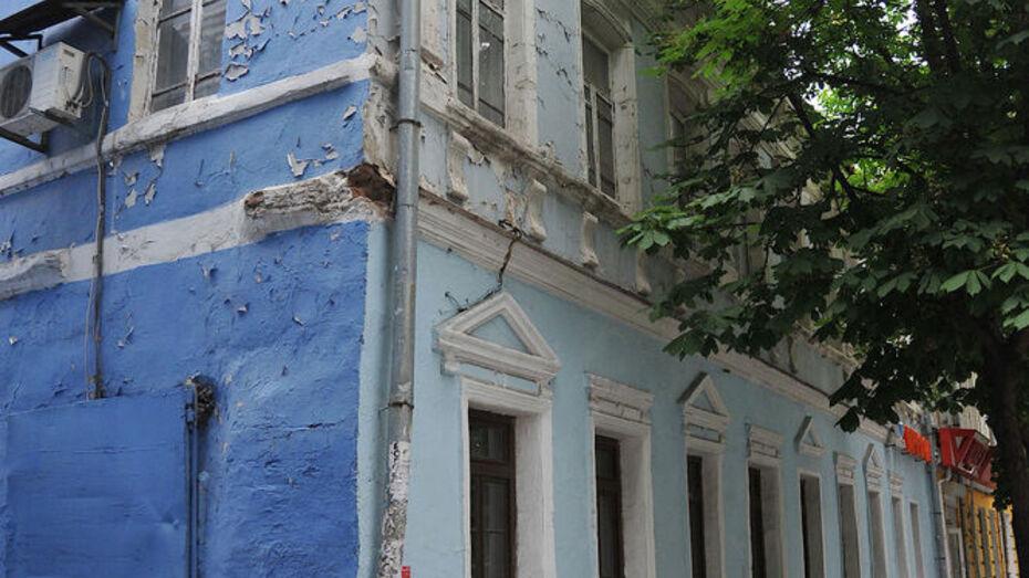 В Воронеже отреставрируют исторические постоялые дворы на улице Фридриха Энгельса