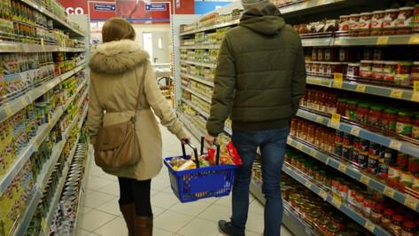 Воронежская область планирует заключить с Роскачеством соглашение о сотрудничестве