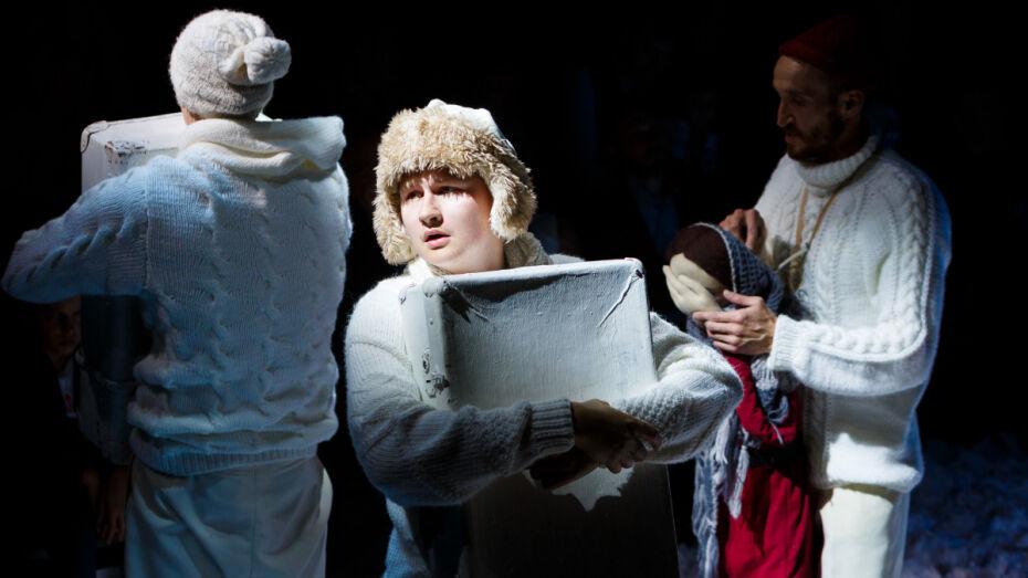 Спектакль «Чук и Гек» воронежского драмтеатра покажут онлайн