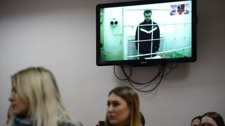 О законе и милости. Как защита воронежского бизнесмена Ельшина боролась за отмену приговора