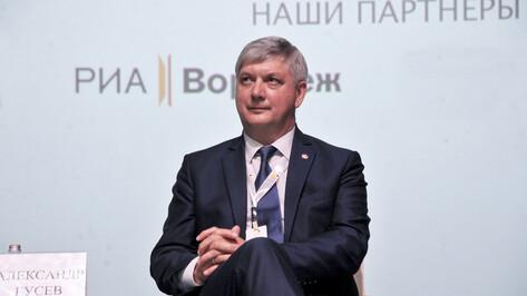 Глава Воронежской области отмечает юбилей