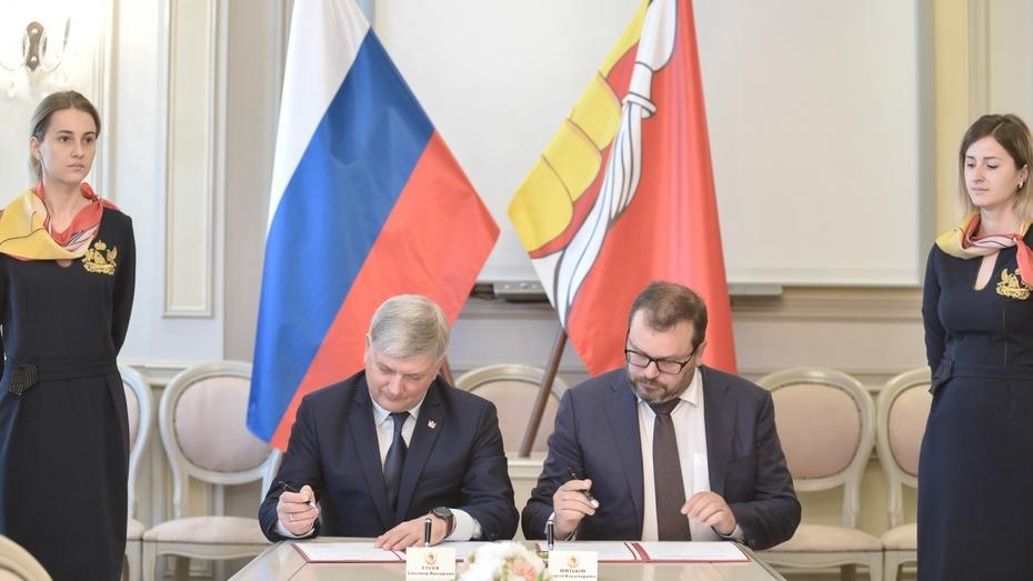 Правительство Воронежской области подписало соглашение с МГИМО
