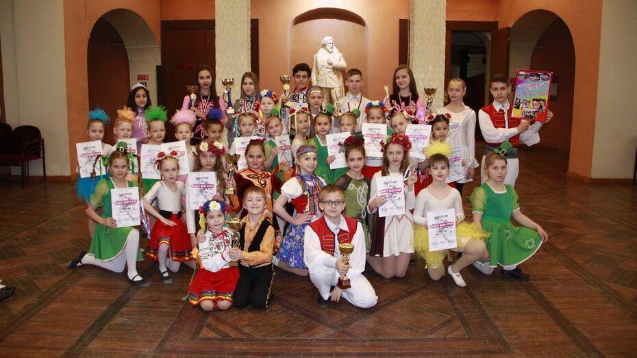 Борисоглебские танцоры получили гран-при в международном конкурсе