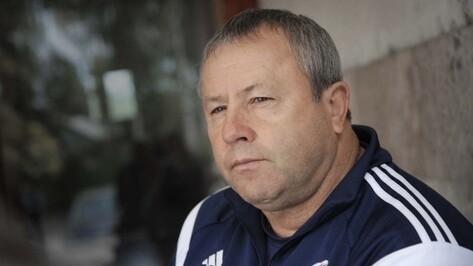 Тренер воронежского «Факела» Павел Гусев: «Мы перенесли первый сбор из Турции в Сочи»
