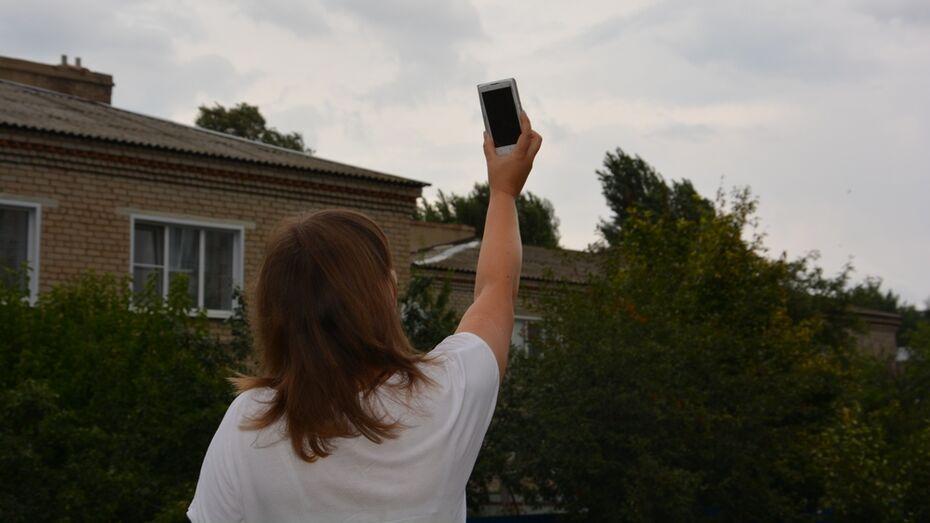 В Кантемировском районе установили вышки сотовой связи
