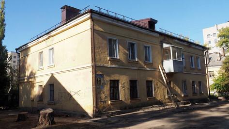 В Воронежской области на капремонт домов за 2 года направят более 5 млрд рублей