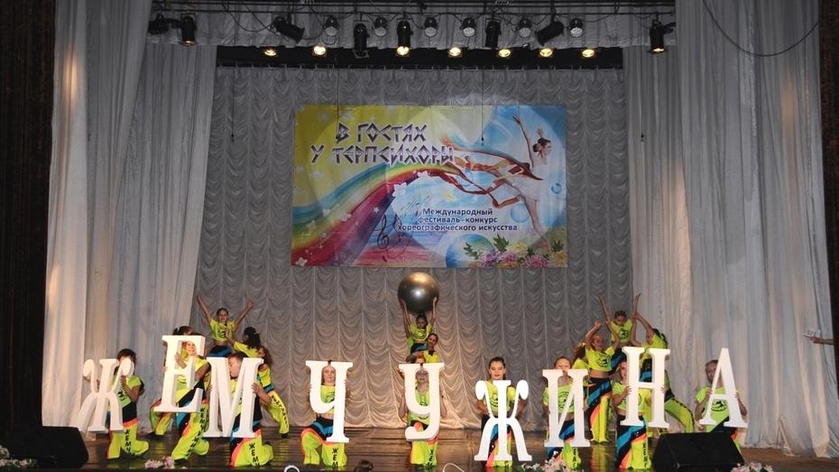 Лискинские танцоры завоевали 6 медалей на международном фестивале