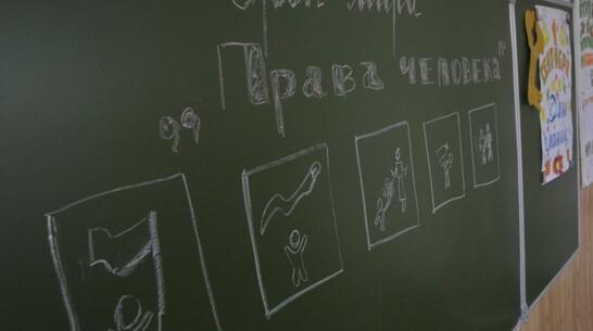 Ударившему ученика директору школы в Воронежской области дали условный срок