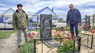 Лискинец установил имя погибшей в боях за Щученский плацдарм сандружинницы