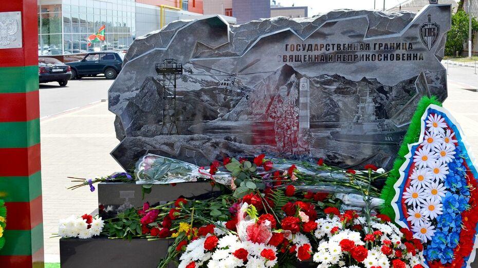 В Лисках открыли памятник пограничникам