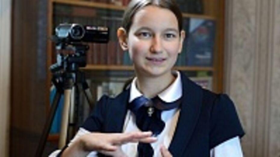 Борисоглебская школьница получила приз «Кинотаврика»