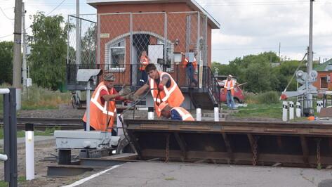 В слободе Подгорное возобновили движение на закрытом 2 года назад железнодорожном переезде