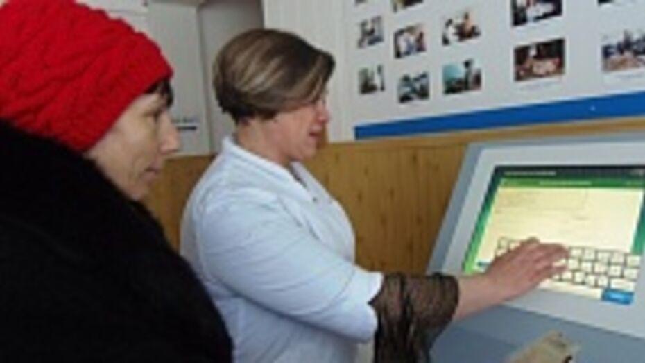 В Верхнемамонской районной больнице записаться к врачу теперь можно через Интернет