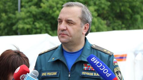 Министр МЧС Владимир Пучков перенес визит в Воронеж