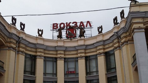 В Воронеже в День народного единства отменят 3 электрички
