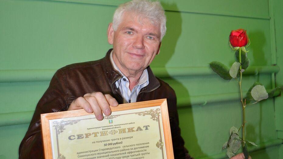 В Семилукском районе наградили лучших глав поселений
