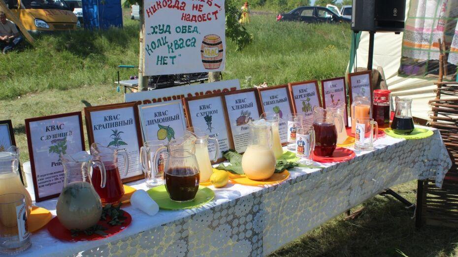 Фестиваль кваса в Воронежской области перенесли из-за дождя