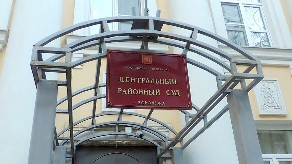 Воронежская прокуратура обжаловала домашний арест Эдуарда Ельшина