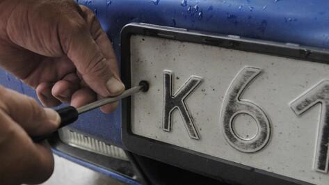 Воронежские полицейские поймали серийных похитителей автономеров