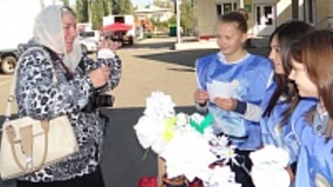 В Новоусманском районе в ходе  благотворительной акции «Белый цветок» собрали более 150 тысяч рублей