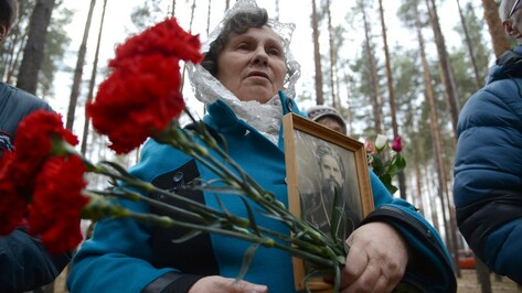 В Воронеже пройдет траурная церемония в память о жертвах репрессий