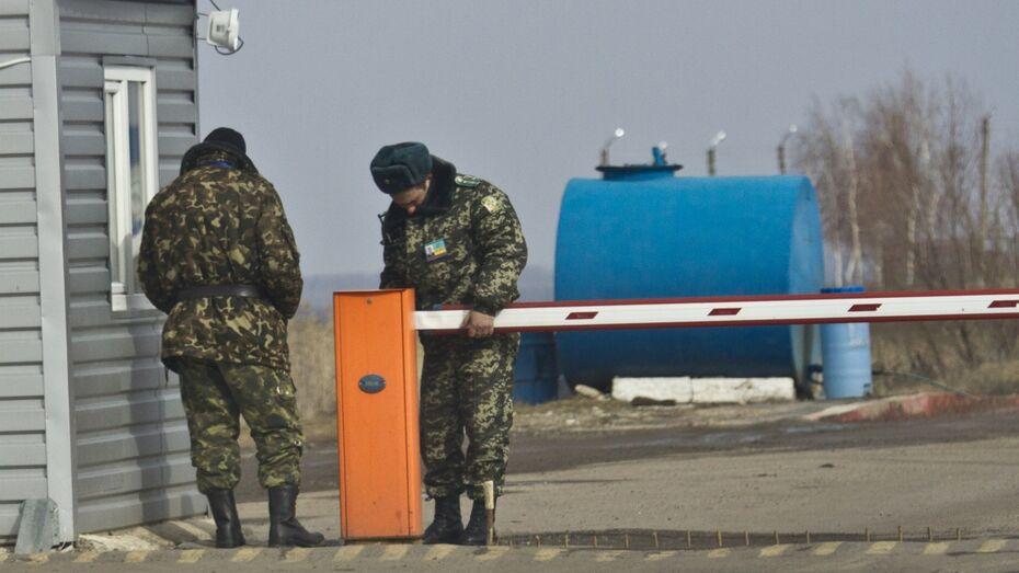 Украина прекратила малое пограничное движение с Россией