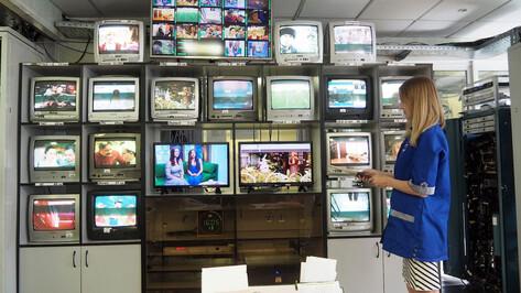 В Воронежской области на базе МФЦ открыли горячую линию по вопросам цифрового телевидения