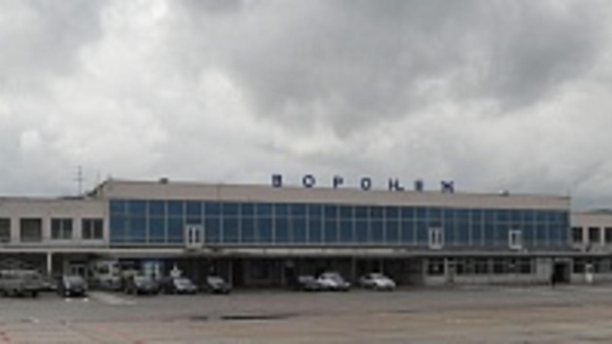 Экс-гендиректора воронежского аэропорта подозревают в неуплате налогов на 7,7 млн рублей