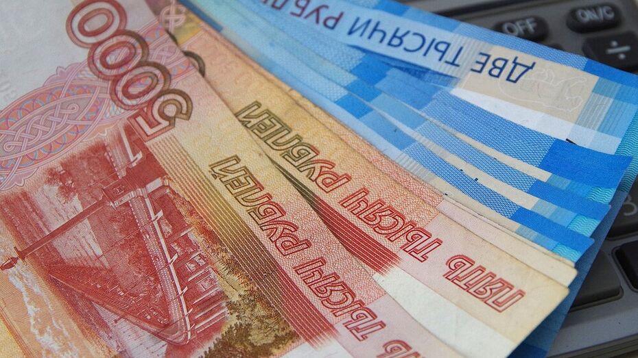 К Новому году российские семьи получат выплаты на детей до 7 лет