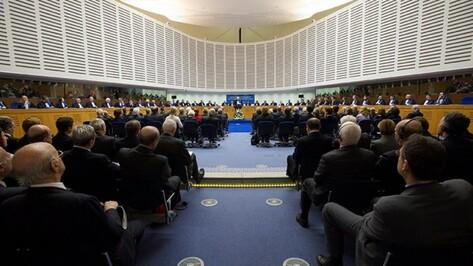 ЕСПЧ принял к рассмотрению жалобу на решения воронежских судов по конфликту в ВГУ