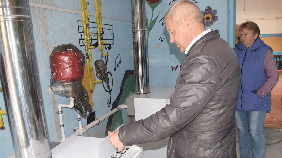 Газовое отопление сделали в Доме культуры рамонского села Глушицы
