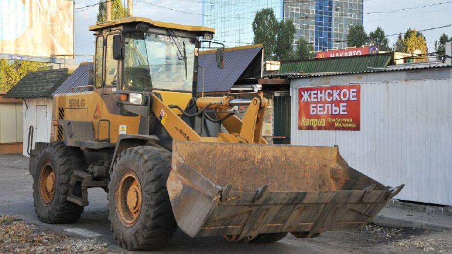 Снос рынка на улице Димитрова в Воронеже начнется 1 декабря