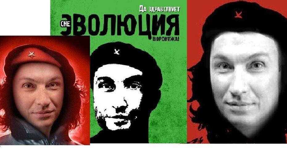 Пользователи Интернета встречают Геннадия Чернушкина на посту и.о. мэра Воронежа коллажами с образом Че Гевары