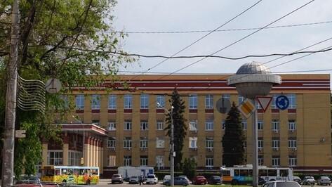 Воронежский форум о высшем образовании собрал экспертов вузов Европы и СНГ