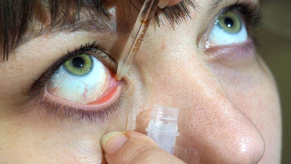 Воронежский госуниверситет открыл набор на «Медицинскую оптику»