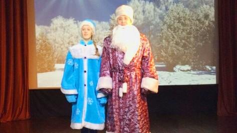 Ректор Воронежского университета нарядился в Деда Мороза