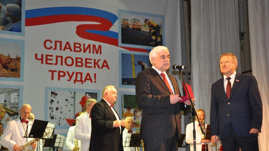 Нововоронежская АЭС: председатель профкома отмечен правительственной наградой