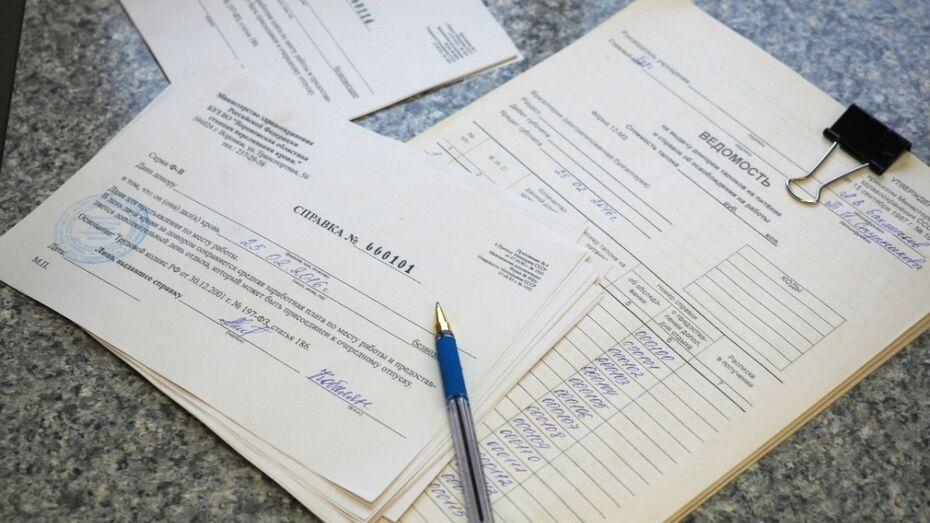 Более 70 жителей Воронежской области обратились к врачам с укусами клещей