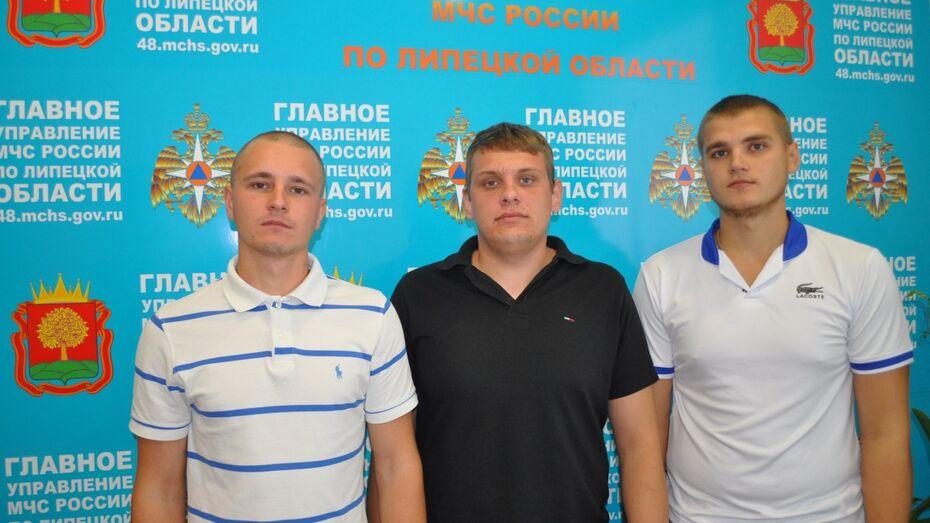 В Воронеже компания друзей спасла из огня 3 человек