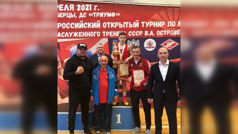 Юный воронежский боксер стал триумфатором на всероссийском турнире
