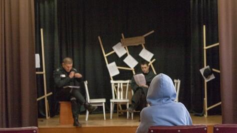 Свобода творчества. Волонтер организовала театр в исправительной колонии в Воронеже