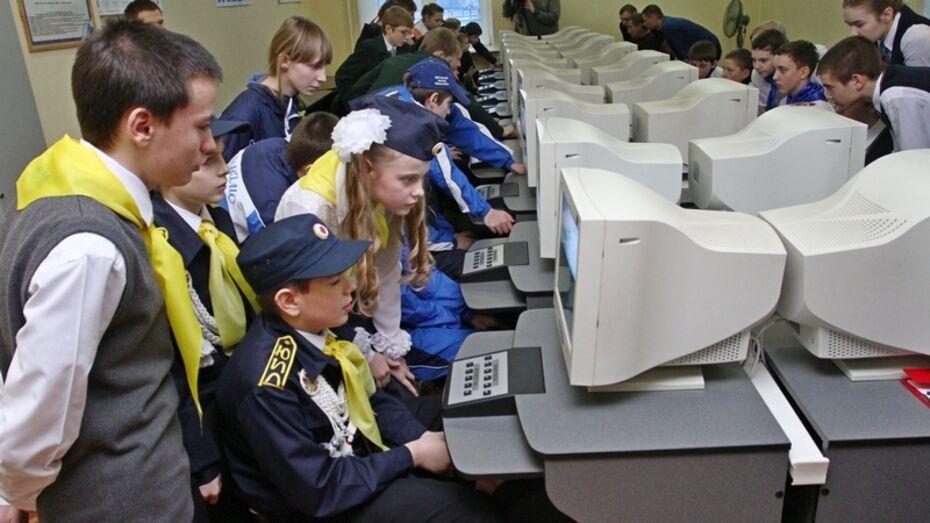 В Воронеже школьники соревновались в знании правил дорожного движения